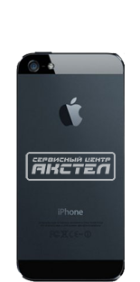 iPhone5Akstel